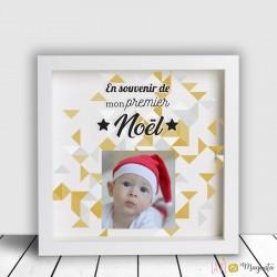 Cadre Mon premier Noel